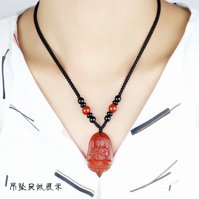 衣萊時尚-TIFOORR/遞福翡翠手工吊墜繩掛件繩掛繩項鏈繩可調節繩男女玉器繩