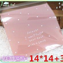 【快樂莊園精選】✿14x14cm✿ 粉紅點點自黏餅乾 烘培 手工皂 喜糖 婚禮小物禮品袋包裝袋(挑戰網拍最低價)