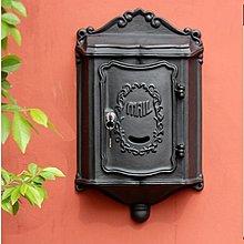別墅信箱室外鑄鋁不鏽美式戶外報箱壁掛歐式郵箱郵筒