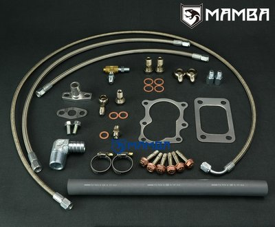 Turbo Oil & Water install line Kit For Nissan TD42 GQ w/