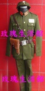 【玫瑰生活館】~ 國民黨軍服,抗戰軍服,八國聯軍服 (不含復古槍套皮帶)