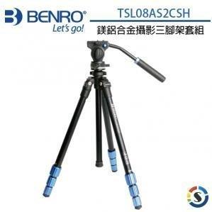 免運 送原廠手機夾 BENRO 三腳架套組 TSL08AS2CSH 油壓雲台 S2 攝影   公司貨