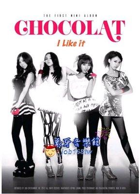 【象牙音樂】韓國人氣團體-- Chocolat Mini Album Vol. 1 - I Like It