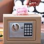 小型全鋼保險櫃家用保險箱迷你入墻床頭電子密碼保管箱辦公YHYSH