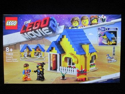 (STH)LEGO 樂高 玩電影2-Emmet's Dream House/Rescue Rocket!  70831