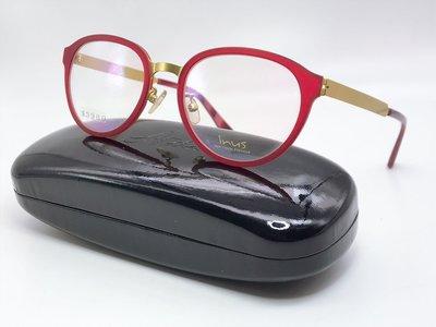 【本閣眼鏡】inus 韓國眼鏡 光學鏡框 超輕鏡架 薄鋼眼鏡 ig推特直播主網紅網美最愛 降價$1000 鋼鐵人配色搶眼