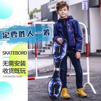 蛇板迪卡儂龍蛇板滑板車初學者兒童活力板青少年專業游龍成年二兩雙輪
