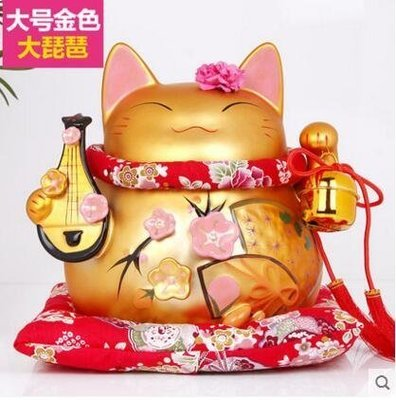 『格倫雅品』招財貓擺件大號陶瓷存錢罐-大號金色大琵琶