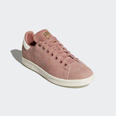 # ADIDAS ORIGINALS 愛迪達 STAN SMITH 女鞋 粉色 蛇紋 壓紋 休閒 CQ2815 YTS