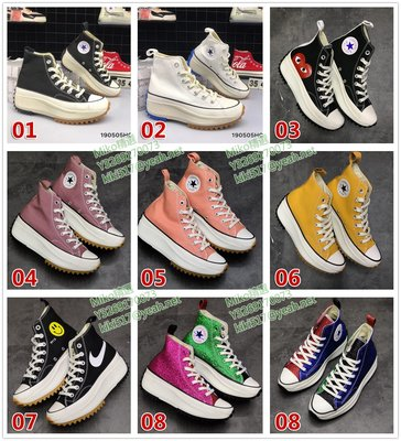 JW ANDERSON x Converse 1970S匡威聯名款鬆糕鋸齒增高厚底休閒帆布板鞋 潮流時尚女鞋 硫化鞋多色