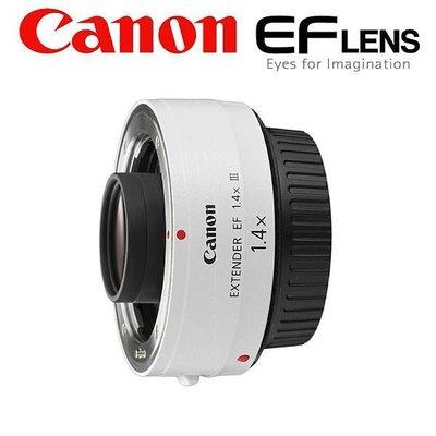 【柯達行】Canon Extender EF 1.4X III 1.4XIII 1.4X 三代 增距鏡 平輸~免運..A