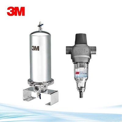 3M BFS1-80反洗式淨水系統+3M SS801全戶式不鏽鋼淨水系統