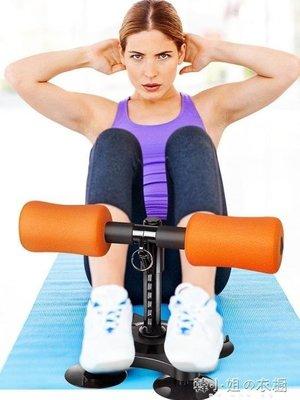 ZIHOPE 仰臥起坐輔助器收腹減肚子廋腰腹贅肉男女吸盤式家用健身捲腹器材ZI812