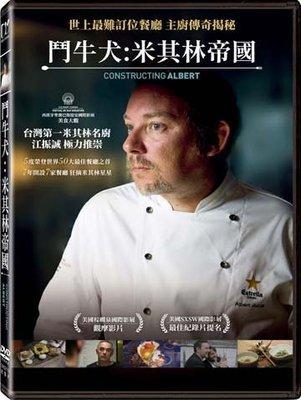 『光碟超市』電影 鬥牛犬:米其林帝國 DVD 全新正版-起標價=結標價