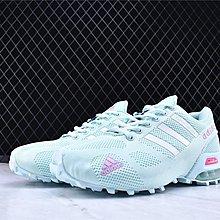 D-BOX  Adidas aero bounce 訓練鞋 馬拉松 氣墊 慢跑鞋 草青色 女鞋