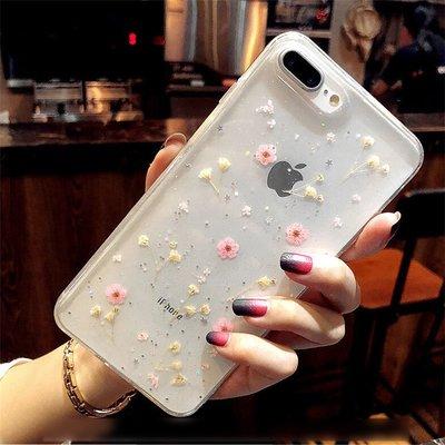 丁丁 韓風小清新粉色小碎花滴膠手機殼 iPhone X XS Max XR 蘋果 6S 7 8 Plus 防摔手機保護套