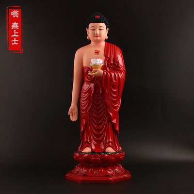 ༀ仙༒居༻阿彌陀佛佛像48厘米彩繪阿彌陀佛站像三寶佛大慈如來大愿接引像wss-108