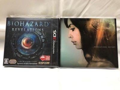 全新 3DS 惡靈古堡 啟示 純日版 付初回特典DVD