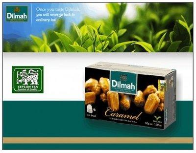 晴天咖啡☼ Dilmah帝瑪 焦糖奶香紅茶(20入) ( 焦糖奶香茶、焦糖紅茶 ) 台北市