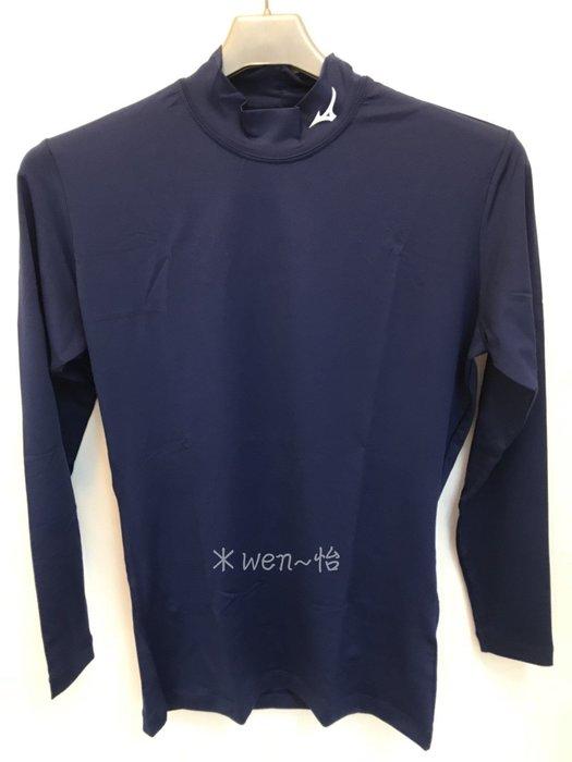 *wen~怡棒壘 19年 延續款 Mizuno 長袖高領緊身衣(12TA8C/9C1516-寶藍)現貨特價890元