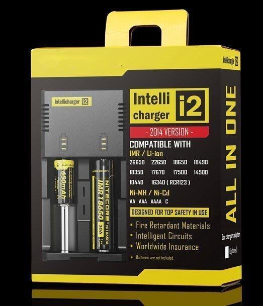 現貨供應 NITECORE 奈特科爾 I2 鋰電池 智能充電器 萬用充電器鋰電池 鎳氫 鎳鎘 充電器