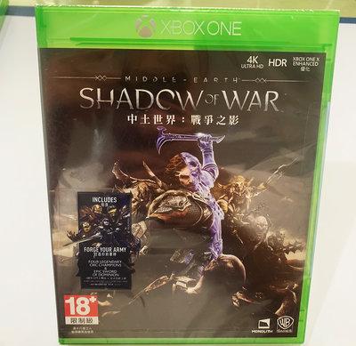 中土世界2 戰爭之影 XBOXONE XBOX ONE正版游戲實體光碟中文版 現貨原價1780元