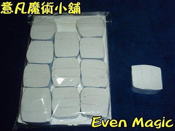 【意凡魔術小舖】 進口高品質 白色/彩色雪花紙1個無教學