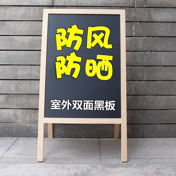 聚吉小屋 #下標聯繫客服改價實木防風雙面廣告黑板門口戶外宣傳板店鋪小黑板廣告牌展示牌立式