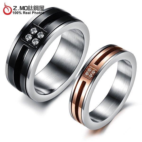 情侶對戒指 Z.MO鈦鋼屋 情侶戒指 格子戒指 白鋼戒指 格子對戒 線條戒指 閃亮水鑽 刻字【BKY385】單個價