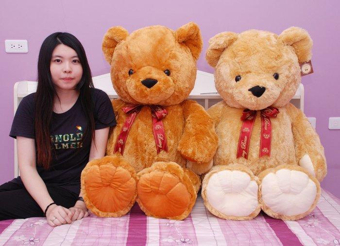 娃娃夢幻樂園~超大泰迪熊娃娃~高120公分~柔毛泰迪熊~超柔軟好抱~情人生日禮物~聖誕禮物~全省宅配