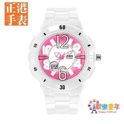 兒童手錶女孩防水學生可愛女童小孩小學生夜光閃光卡通指針電子錶