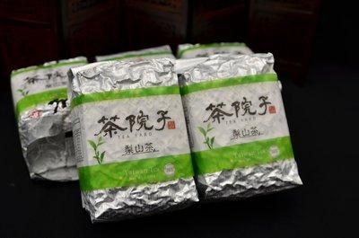 【茶院子】在地茶農自產自銷 【 梨山茶 】濃郁山頭氣 清香甘醇 優惠免運喔!! 免運費