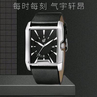 【米蘭箱包】潮流運動石英男士手錶防水皮帶日曆大錶盤時尚方形手錶男表1809ML237