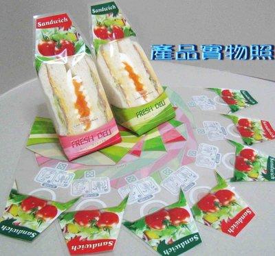 創傑包裝*三明治袋 #70斜口*紅*綠...
