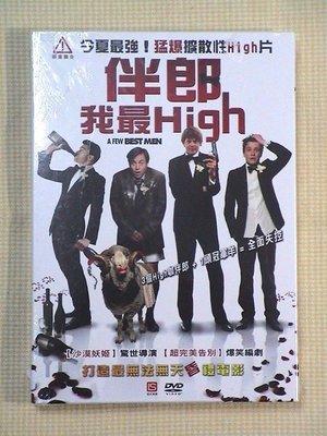 電影狂客/正版DVD台灣三區版伴郎我最High  A Few Best Men(沙漠妖姬導演執導/超完美告別編劇群)