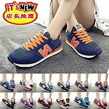 N字鞋 平底鞋 休閒鞋 慢跑鞋 球鞋 情侶運動鞋 AK STORE