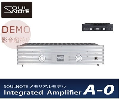 ㊑DEMO影音超特店㍿日本SoulNote A-0 綜合擴大機 (10週年紀念版)正規取扱店原廠目録
