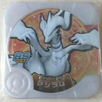 BS02彈 Z招式 四星 白龍 雷希拉姆 萊希拉姆BS057B 神奇寶貝 Pokémon Tretta 卡匣 雷希
