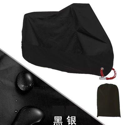 《阿玲》加厚機車套 Vespa旗艦車款 GTS 300 ABS 防塵套L號 機車罩 防曬套 適用各型號機車