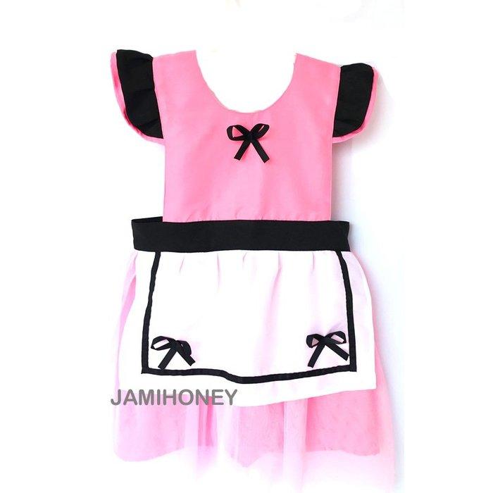 粉色黑滾邊蝴蝶結 兒童圍裙【JI2382】《Jami Honey》