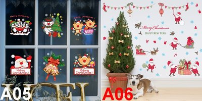 聖誕節 壁貼 組合壁貼 DIY壁貼 壁紙 櫥窗 玻璃 展示 裝飾 佈置 新年 不傷牆 可重覆撕貼 60×90cm A款