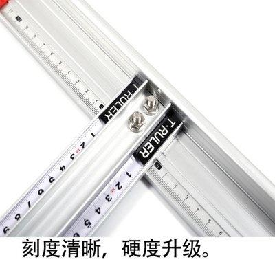 學習用具  尺子 雙刻度防護式廣告美工繪圖直尺鋁合金防滑防走偏噴繪寫真裁剪尺子A008