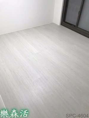 S樂森活S 案場實例~桃園市大園區(隱HOUSE)6吋SPC石塑地板 - 4604&4605