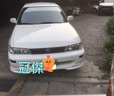 冠傑汽車改裝  TOYOTA COROLLA 93-97 下巴式 ABS材質