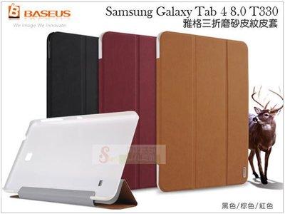 日光通訊@BASEUS原廠 Samsung Tab 4 8.0 T330 T335 倍思雅格 休眠喚醒側掀皮套 三折站立側翻保護套