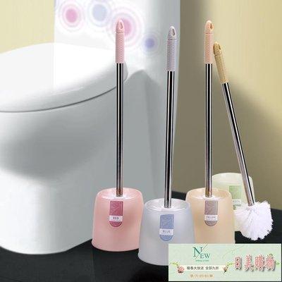 家用衛生間馬桶刷套裝創意洗廁所刷子長柄軟毛坐便器清潔刷無死角【日美購物】