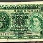 1952年香港維多利亞女王二世壹圓(超罕見首發年份近未使用品相好