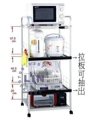 【品特優家具倉儲】P342-07電器架碗碟櫃A-124