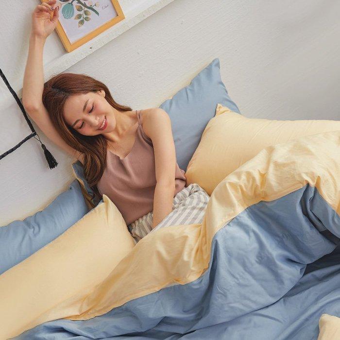 床包兩用被組 / 雙人特大【撞色系列-日出藍】含兩件枕套  100%精梳棉  戀家小舖AAA515