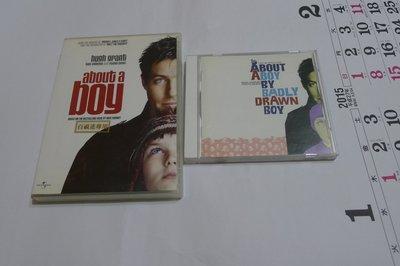 絕版CD+DVD非關男孩About A Boy電影原聲帶(Badly Drawn Boy 塗鴉男孩)休葛蘭 瑞秋懷茲